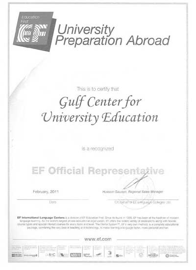 University Preparation Board